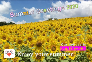 Enjoy Your Summer! Our Holiday is Aug 10 - 15th